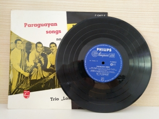 Philips - Paraguyan songs no. 2